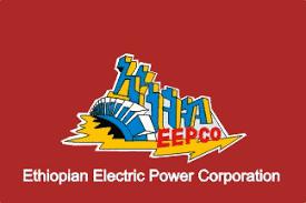 Ethiopia eelctricity