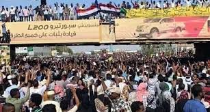 Sudan 3